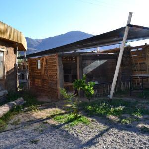 Фотографии отеля: Casa Bagua, Diaguita