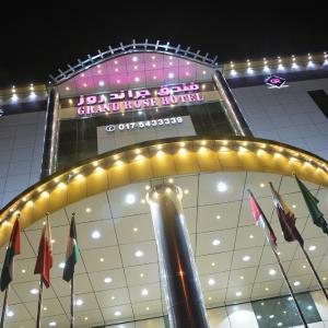 Fotos de l'hotel: Grand Rose Hotel, Najran
