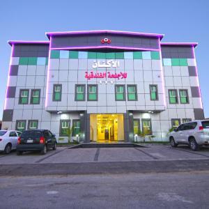 Fotos de l'hotel: AL Aknan Apartments (Families Only), Dammam