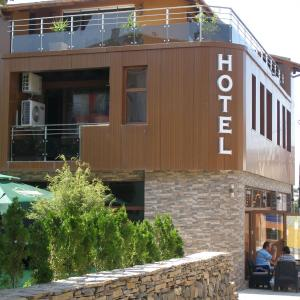 Hotel Pictures: Guesthouse Avenue, Kirkovo