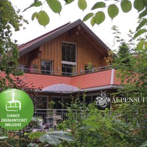 Foto Hotel: Alpen-suite, Riezlern