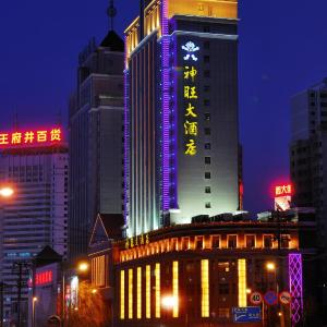 Hotel Pictures: San Want Hotel Xining, Xining