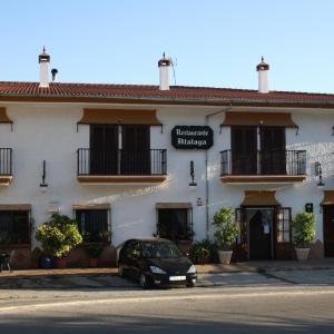Hotel Pictures: Hotel Restaurante Atalaya, Comares