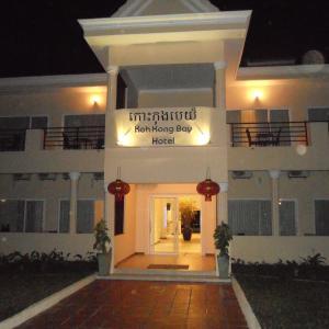 Foto Hotel: Koh Kong Bay Hotel, Koh Kong
