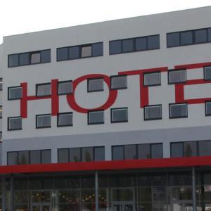 酒店图片: HB1 Hotel, 维也纳新村