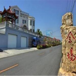 Hotel Pictures: Qingdao Laoshan HUI Seaview Apartment, Qingdao