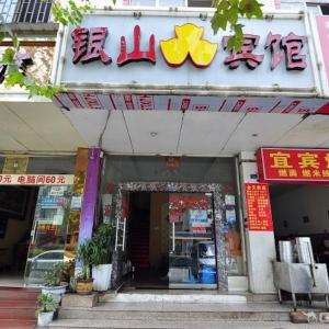 Hotel Pictures: Qujing Yinshan Inn, Qujing