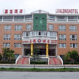 Hotel Pictures: Linzhi Jialong Hotel, Nyingchi