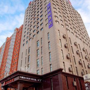 Hotel Pictures: Lavande Hotel Fuxin 318 Park, Suining