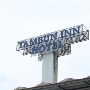 Zdjęcia hotelu: Tambun Inn Hotel, Ipoh
