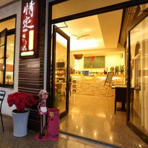 Hotelbilder: Love in Hualien B&B, Hualien City