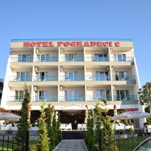 Φωτογραφίες: Hotel Pogradeci 2, Pogradec