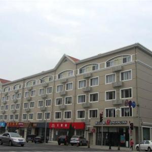 Hotel Pictures: Jinjiang Inn Dalian Lianhe Road, Dalian