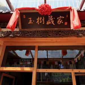 Hotel Pictures: Xining Yushu Zangjia Hostel, Xining