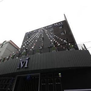 Zdjęcia hotelu: Hotel The May, Gimhae