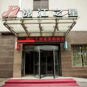 Hotel Pictures: Jinjiang Inn Zhangjiagang Yangshe West Street Pedestrian Street, Zhangjiagang