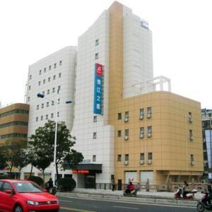 Hotel Pictures: Jinjiang Inn Yancheng Merchants Shopping Mall, Yancheng
