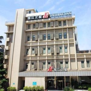 Hotel Pictures: Jinjiang Inn Nanyang East Xinhua Road, Nanyang