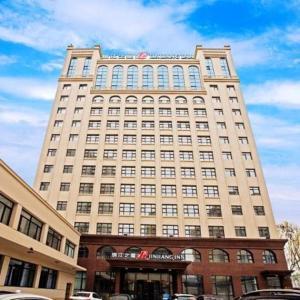 Hotel Pictures: Jinjiang Inn Fuxin Yinbin Avenue, Fuxin