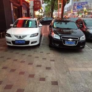 Hotel Pictures: Jinjiang Inn Nantong Qidong Middle Remin Road, Qidong