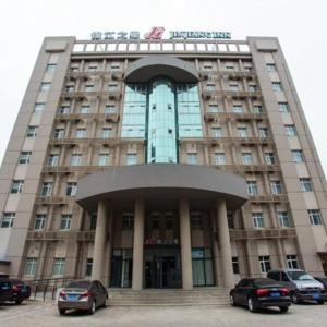 Hotel Pictures: Jinjiang Inn Lianyungang Donghai Town Heping Middel Road, Donghai
