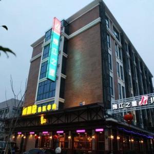Hotel Pictures: Jinjiang Inn Changxing Changlv Road, Changxing