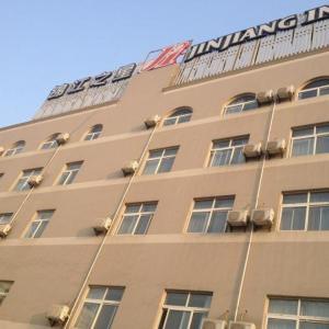 Hotel Pictures: Jinjiang Inn Nantong Jiafang City Bus Station, Tongzhou
