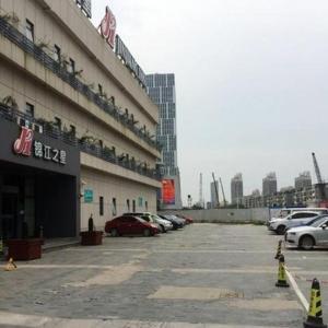 Hotel Pictures: Jingjiang Inn Shanghai Fengxian Nanqiao, Fengxian