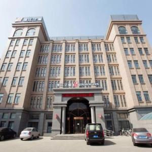 Hotel Pictures: Jinjiang Inn Tangshan Xinhua Avenue, Tangshan