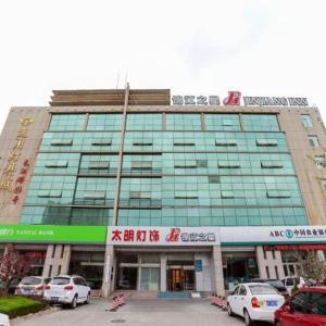 Hotel Pictures: Jinjiang Inn Yantai Development Zone Changjiang Road Tianshan Road, Yantai