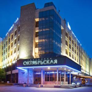 Foto Hotel: Oktyabrskaya Hotel, Krasnoyarsk