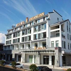 Hotel Pictures: Jinjiang Inn Select Huangshan Shexian Huizhou Ancient City, She