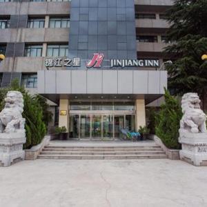 Hotel Pictures: Jinjiang Inn Tianshui Chunfeng Road, Tianshui