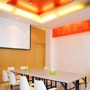 Hotel Pictures: Jinjiang Inn Yangzhou Yizheng North Daqing Road, Yizheng