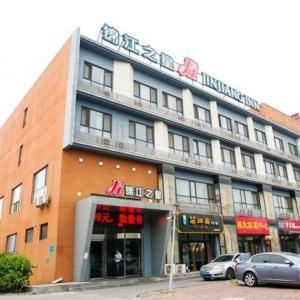 Hotel Pictures: Jinjiang Inn Tangshan Shengli Road, Tangshan