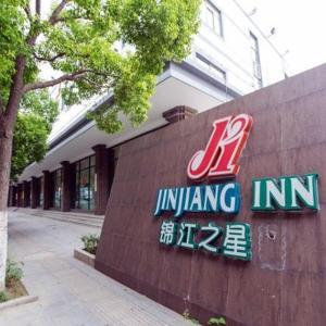 Hotellikuvia: Jingjiang Inn Suzhou Industrial Park Donghuan Road, Suzhou