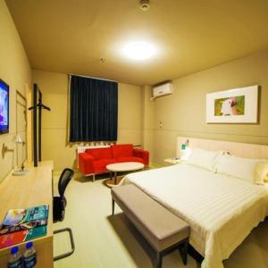 Hotel Pictures: Jinjiang Inn Jiaozuo Stadium, Jiaozuo