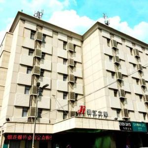 Hotel Pictures: Jinjiang Inn Zhangjiakou People Park, Zhangjiakou