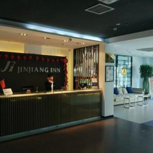 Hotel Pictures: Jinjiang Inn Daqing Lande Lake, Daqing