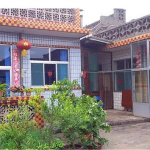 Hotel Pictures: Chenjia Guest House, Pingyao