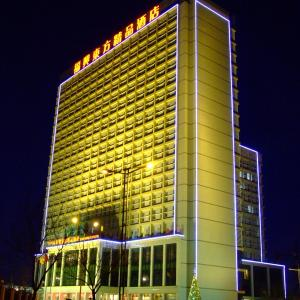 Hotel Pictures: Fuxing Oriental Boutique Hotel, Chifeng