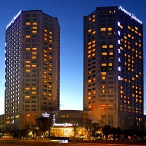 Hotelbilder: Howard Johnson Sunshine Plaza Ningbo, Ningbo