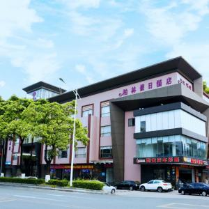 Hotel Pictures: Berlin Holiday Hotel, Dongguan