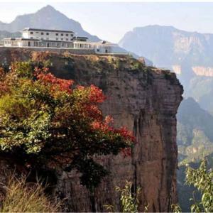 Hotel Pictures: Wangmangling Niu's Inn, Lingchuan