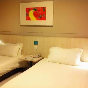 Hotel Pictures: Yiwu Ruixin Business Inn, Yiwu
