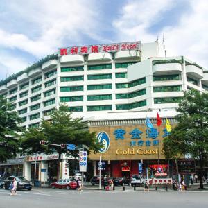 Φωτογραφίες: Shenzhen Kaili Hotel, Guomao Shopping Mall, Σενζέν