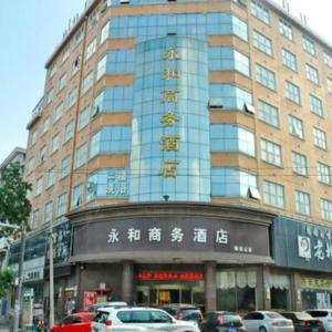 Hotel Pictures: GreenTree Century Raod, Rushan