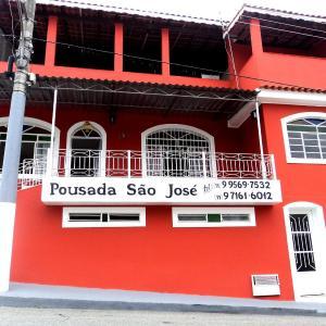 Hotel Pictures: Pousada São José, Salesópolis