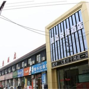Hotel Pictures: Yinan Shangjia Express Business Hotel, Yinan