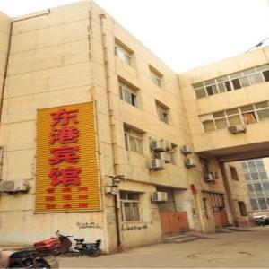 Hotel Pictures: Binzhou Zoupingdonggang Inn, Zouping